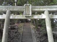 20081025_0184.JPG