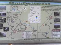 20081102_0027.JPG