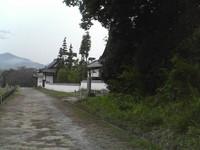 20081103_0124.JPG