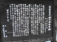 20081103_0126.JPG