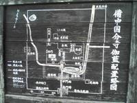 20081103_0127.JPG