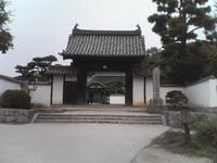 20081103_0129.JPG