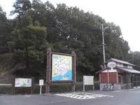 20081103_0156.JPG