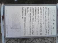 20081103_0157.JPG
