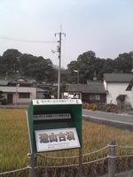 20081103_0174.JPG