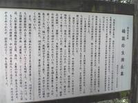 20081103_0194.JPG