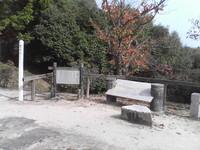 20081103_0197.JPG