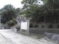 20081103_0207.JPG