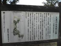 20081103_0214.JPG