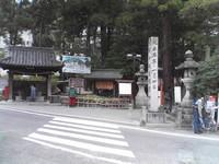 20081103_0248.JPG