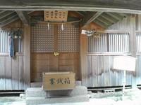 20081103_0268.JPG