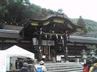 20090222_0036.JPG
