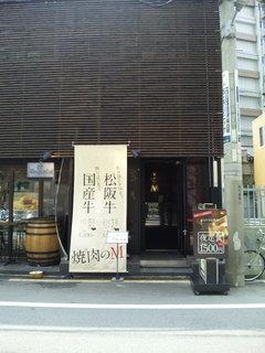 20100730_033.JPG