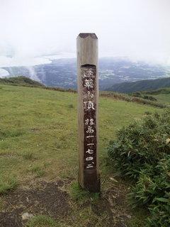 20110819_115.JPG
