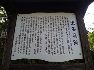 20161027_213.JPG
