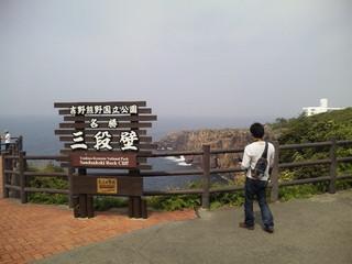 20170501_073.JPG