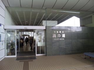 20171018_101.JPG