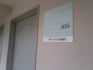 20190429_0066.JPG